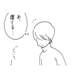 9月とボツ漫画 おかゆ Official Site
